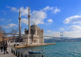 Bosphorus And Asia Tour (Istanbul Tour)